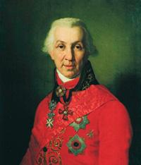 Портрет Г.Р. Державина (В.Л. Боровиковский, 1811 г.)